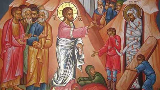 Γιατί μόνο ο Ευαγγελιστής Ιωάννης μιλά για την Ανάσταση του Λαζάρου