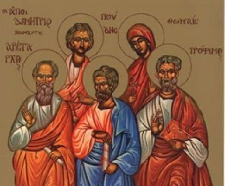 Συναξάρι 14 Απριλίου, Αριστάρχου, Πούδη και Τροφίμου από τους εβδομήντα Αποστόλους