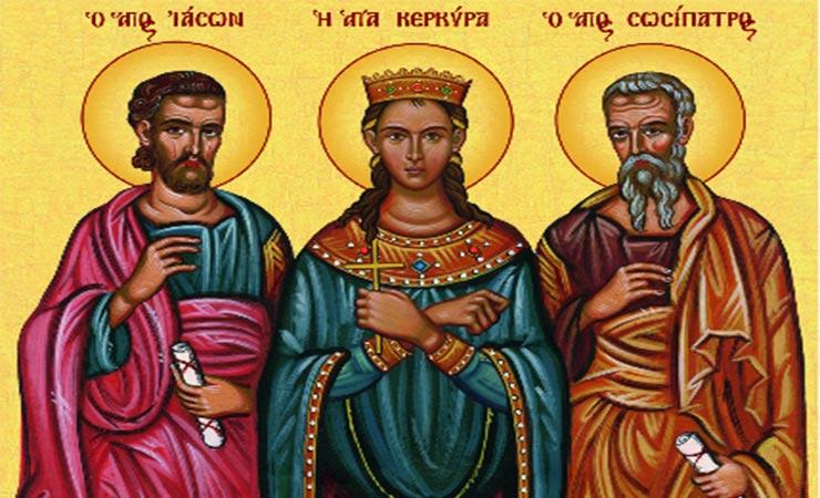 Συναξάρι 29 Απριλίου, Άγιοι Ιάσονας και Σωσίπατρος οι Απόστολοι ...