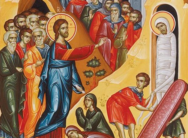 Ποιος ήταν ο Άγιος Λάζαρος