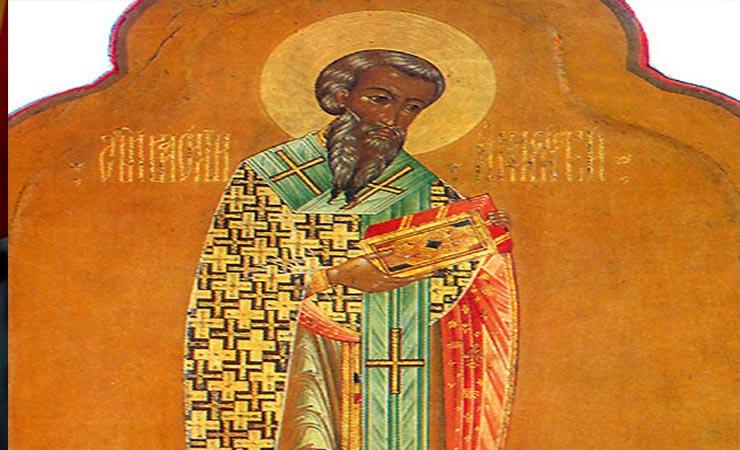 Συναξάρι 26 Απριλίου, Άγιος Βασιλέας Ιερομάρτυρας Επίσκοπος Αμασείας