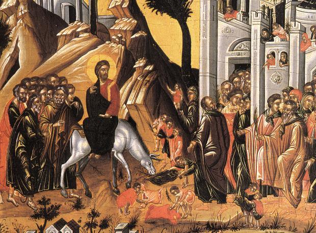 Κυριακή των Βαΐων, μετά βαΐων και κλάδων