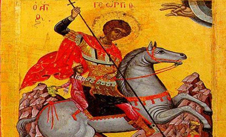 Συναξάρι:Άγιος Γεώργιος ο Μεγαλομάρτυρας και Τροπαιοφόρος