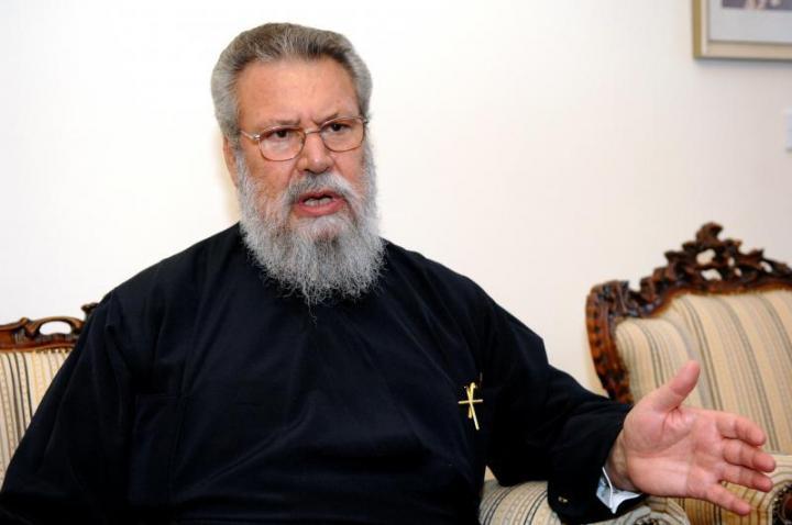 Αρχιεπίσκοπος Κύπρου Χρυσόστομος : Δεν θα κάνουμε κηδεία σε όποιον αποτεφρώνεται