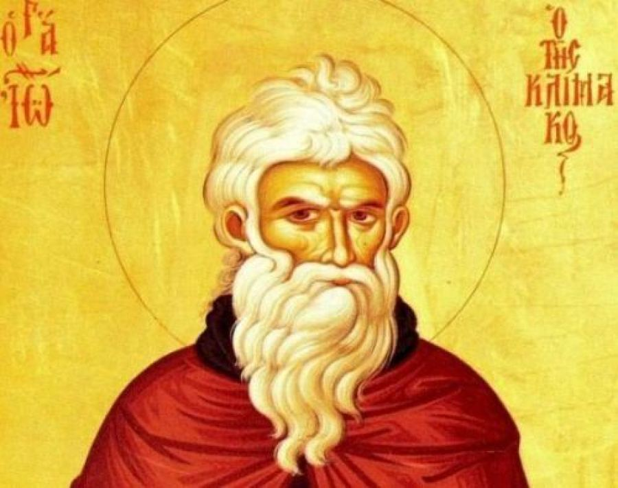 Συναξάρι 10 Απριλίου,  Άγιος Ιωάννης της Κλίμακας