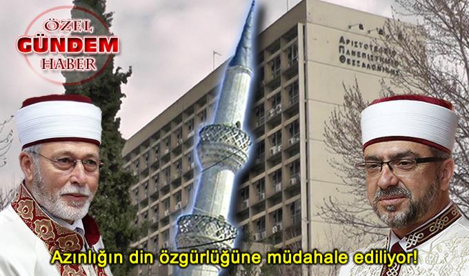 Τουρκικά πανηγύρια για το τμήμα Ισλαμικών Σπουδών στην Θεολογική Α.Π.Θ