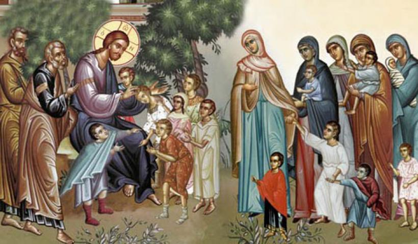 Κυριακὴ των Βαΐων-Ευαγγελική περικοπή