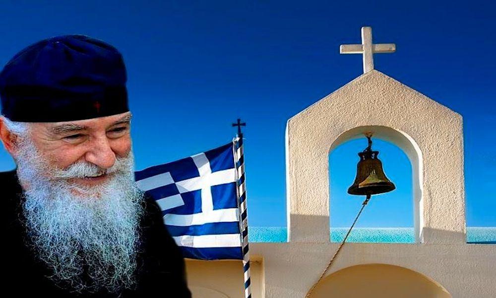 Ελλάδα και Θεός – Γέρων Νίκων
