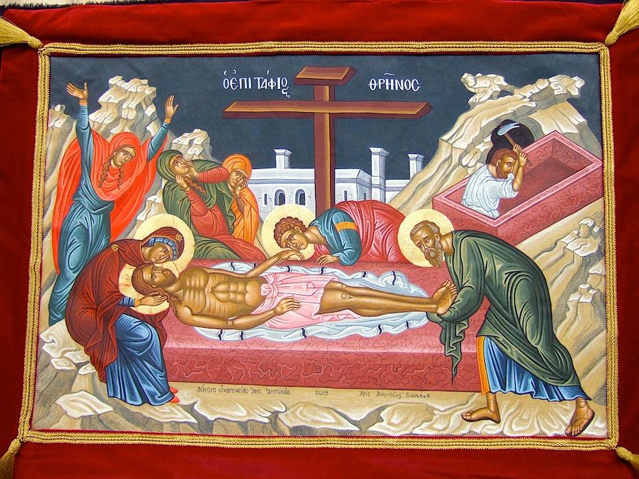 Μεγάλο Σάββατο: Η ταφή του Κυρίου