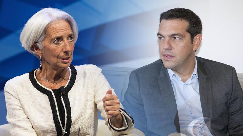 Ο Τσίπρας με επιστολή του ζητά Εξηγήσεις από το ΔΝΤ