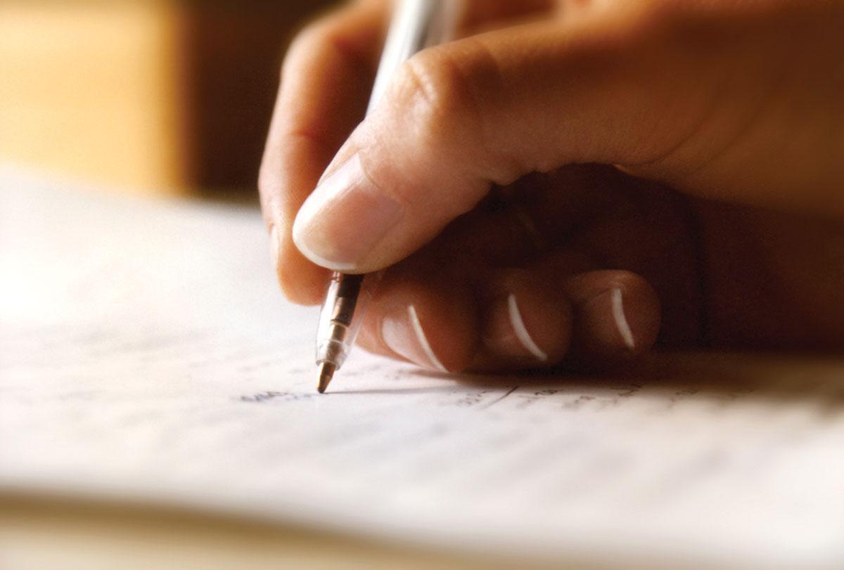 Σύμφωνο συμβίωσης : Ο μεγάλος ξεπεσμός