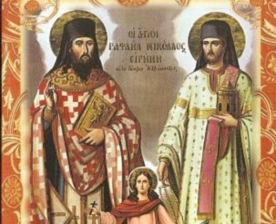 Θαύματα του Αγίου Ραφαήλ