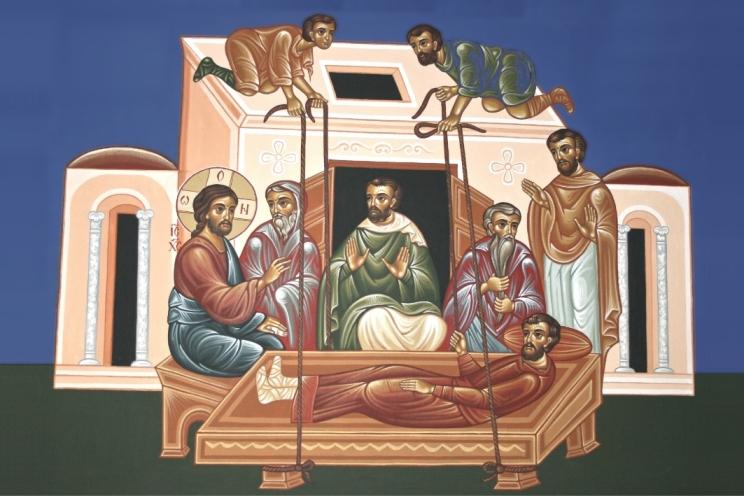 Η θεραπεία του παραλυτικού στην Καπερναούμ (Μάρκ. 2, 1-12)