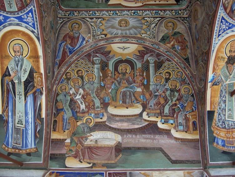 Μνήμη της Β' Αγίας Οικουμενικής Συνόδου