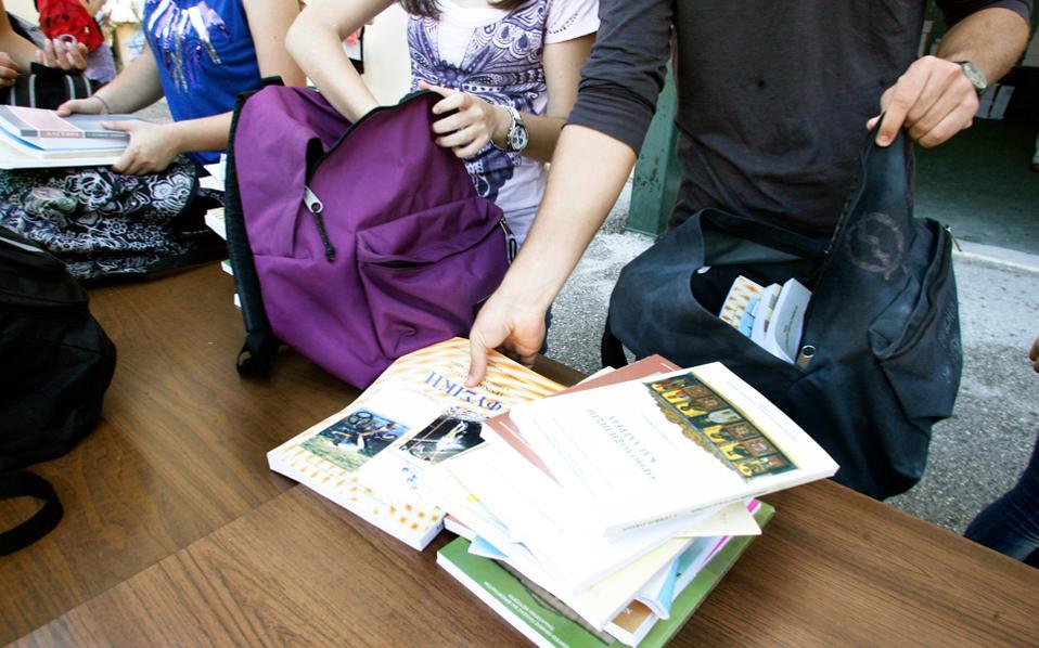 Τα βιβλία των θρησκευτικών βυθίζουν εις αγωνίαν και σύγχυσιν τους μαθητάς