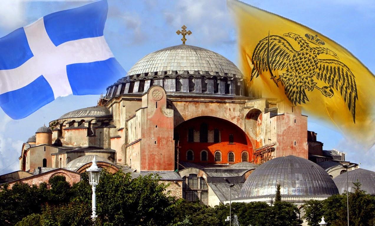 Μητροπολίτης Ιερεμίας: Να πάρουμε την Πόλη και την Αγιά Σοφιά