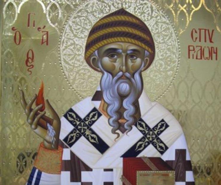 Θαυμαστή φανέρωσης του Αγίου Σπυρίδωνος