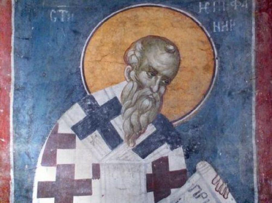 Συναξάρι 12 Μαΐου, Άγιος Επιφάνιος Επίσκοπος Κωνσταντίας και Αρχιεπίσκοπος Κύπρου