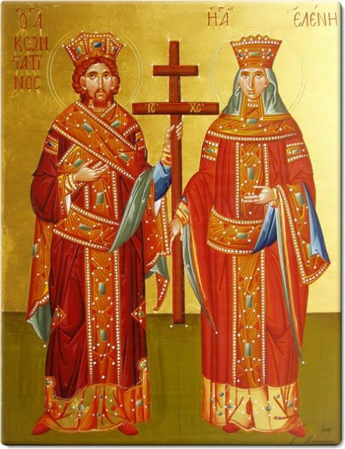 Συναξάρι 21 Μαΐου, Άγιοι Κωνσταντίνος και Ελένη οι Ισαπόστολοι
