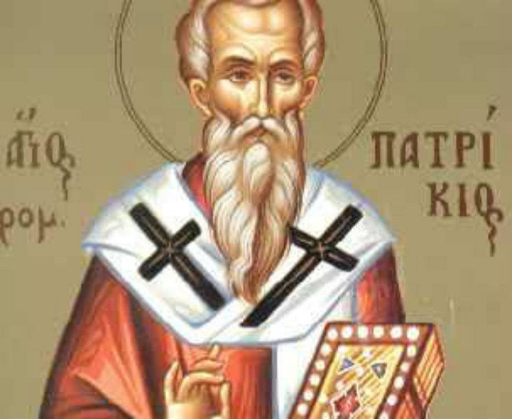 Συναξάρι 19 Μαΐου, Άγιοι Πατρίκιος επίσκοπος Προύσας, Ακάκιος, Μένανδρος και Πολύαινος