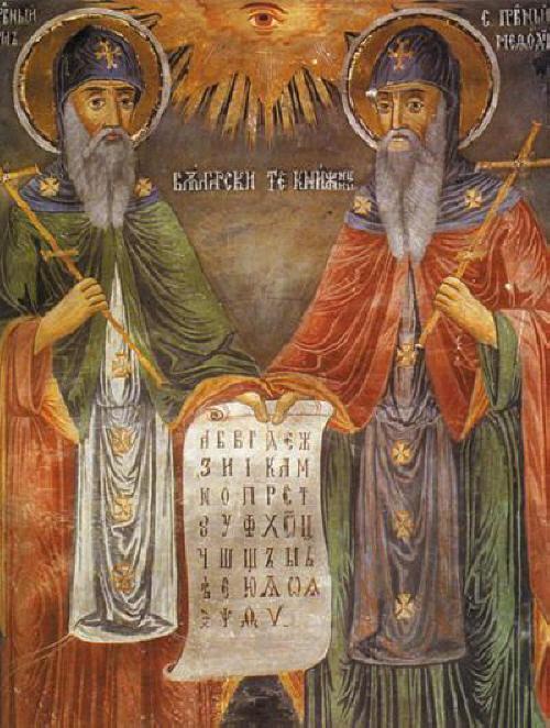 Συναξάρι 11 Μαίου, Άγιοι Κύριλλος και Μεθόδιος Φωτιστές των Σλάβων