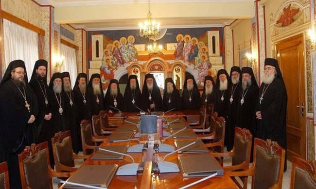 Εκκλησία της Ελλάδος: Εγκύκλιος για την Αγία και Μεγάλη Σύνοδο