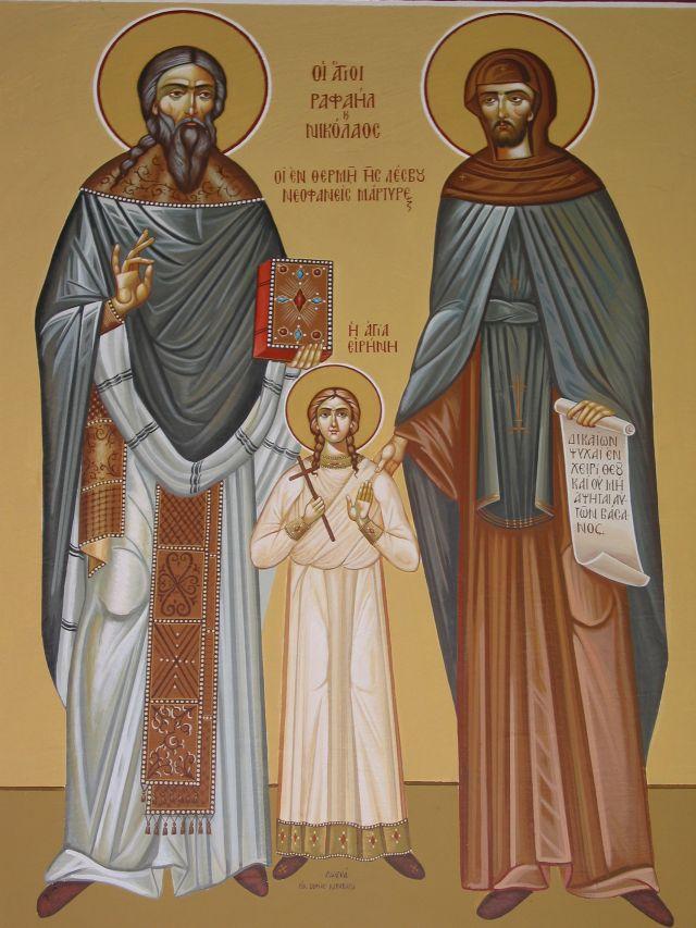 Συναξάρι 3 Μαιου, Άγιοι Ραφαήλ, Νικόλαος, Ειρήνη και οι συν αυτοίς