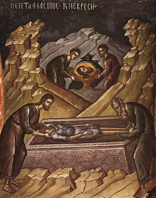 Συναξάρι 25 Μαΐου, Μνήμη της Γ' ευρέσεως της τιμίας κεφαλής του προφήτου Προδρόμου και Βαπτιστού Ιωάννου