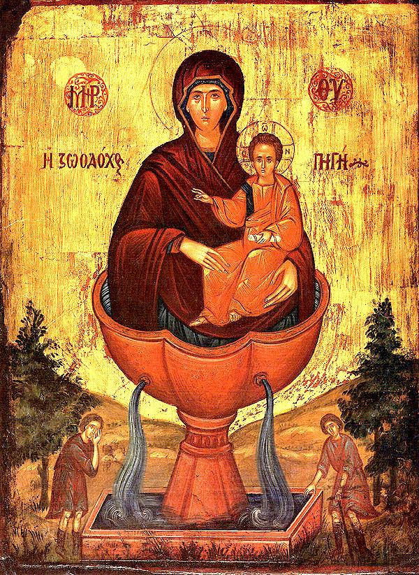 Χριστός Ανέστη.Συναξάρι 6 Μαίου, Ζωοδόχος Πηγή