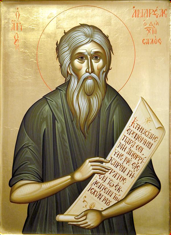 Συναξάρι 28 Μαΐου, Άγιος Ανδρέας ο διά Χριστόν σαλός