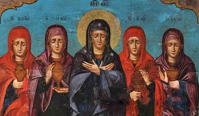 Ο Απόστολος και το Ευαγγέλιο της Κυριακής των Μυροφόρων