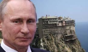 Β. Πούτιν : Σήμερα που αναγεννιούνται οι ιδέες του πατριωτισμού το Άγιο Όρος είναι χρησιμότερο ως πηγή έμπνευσης