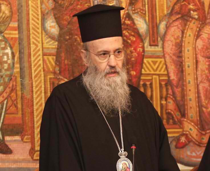 """Μητροπολίτης Ναυπάκτου: """"Ρωμηοί και Μουσουλμάνοι"""""""
