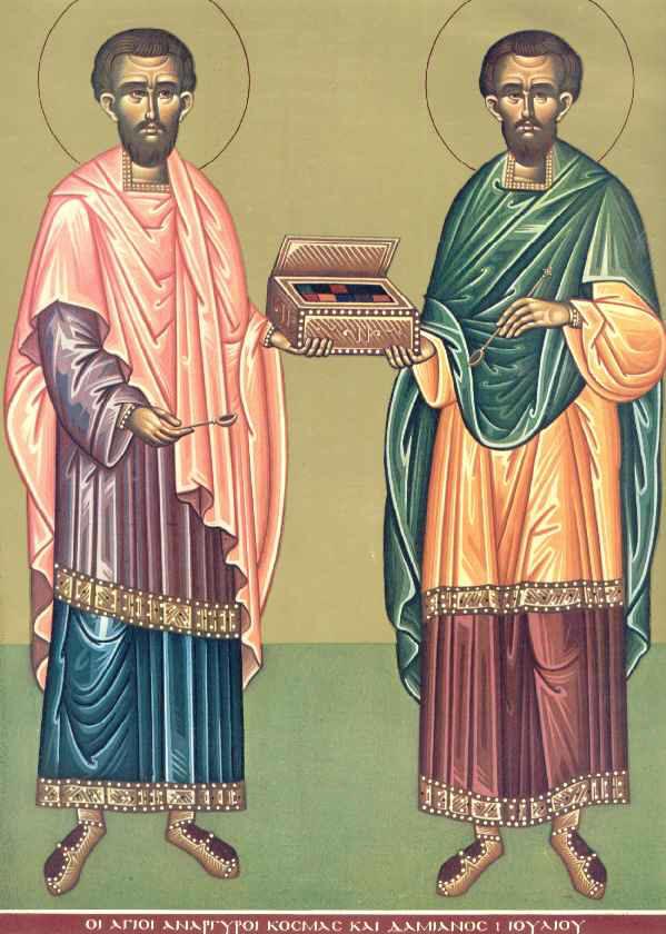 Συναξάρι 1 Ιουλίου, Άγιοι Κοσμάς και Δαμιανός οι Ανάργυροι, ΚΑΛΟ ΜΗΝΑ!