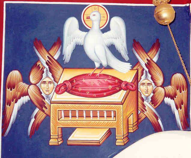 20 Ιουνίου, Του Αγίου Πνεύματος20 Ιουνίου, Του Αγίου Πνεύματος