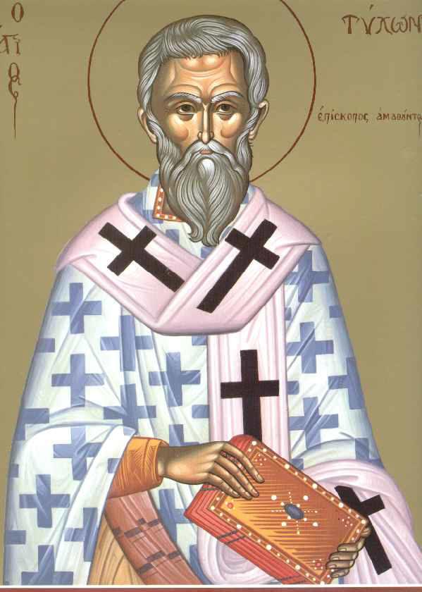 Συναξάρι 16 Ιουνίου, Άγιος Τύχων ο Θαυματουργός επίσκοπος