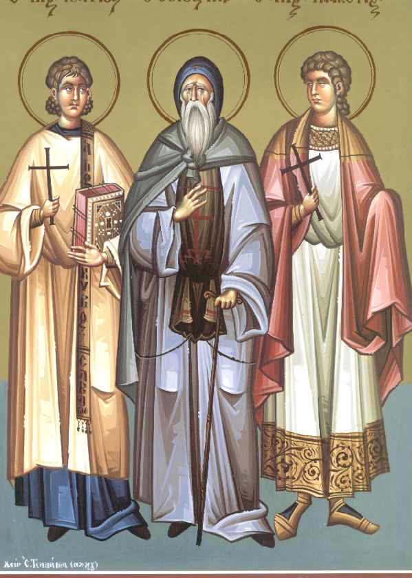Συναξάρι 17 Ιουνίου, Άγιοι Μανουήλ, Σαβέλ και Ισμαήλ