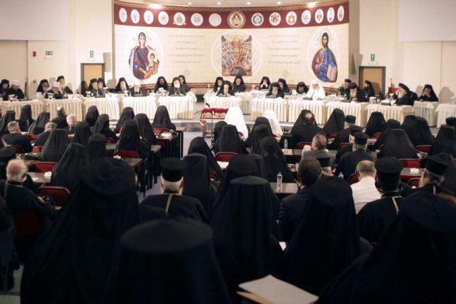 Πανορθόδοξη: Αποδεκτή η πρόταση της Εκκλησίας της Ελλάδος για τις σχέσεις των χριστιανικών Εκκλησιών
