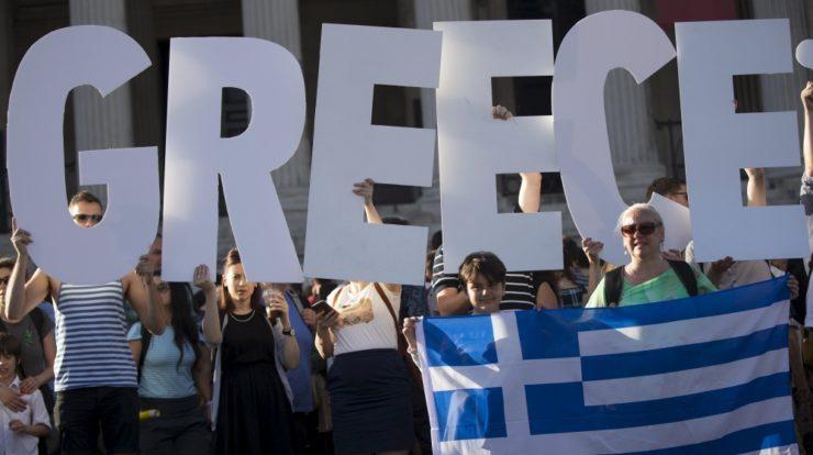 Επιμένει στη διευθέτηση ή τη μείωση του ελληνικού χρέους το ΔΝΤ