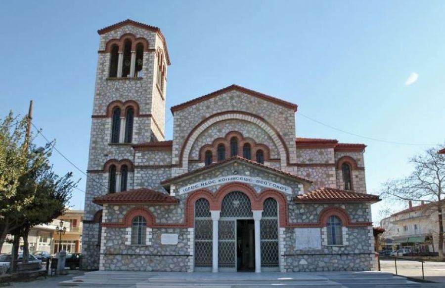 «Έφυγε» ο Πατήρ Αυγουστίνος της Εκκλησίας της Σίνδου