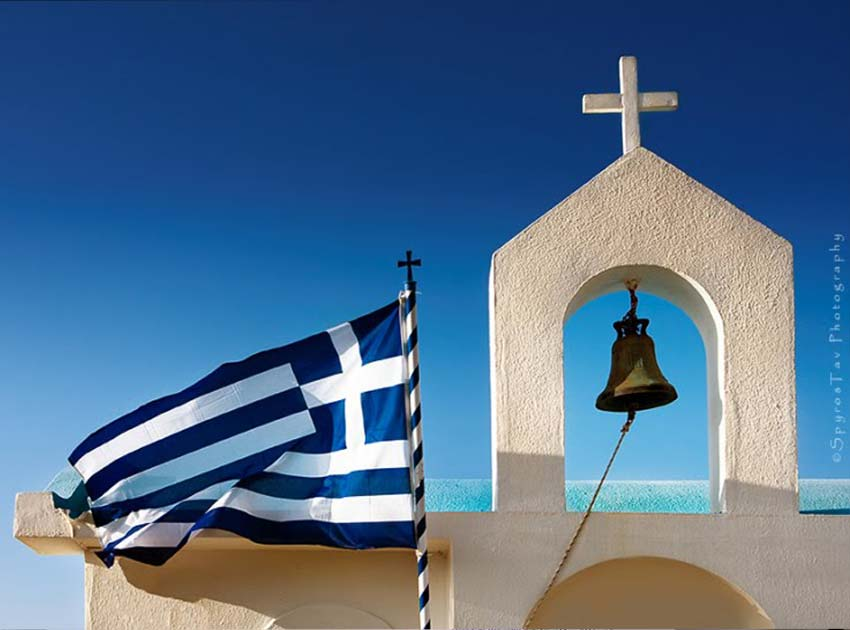 Χρεωστείς χριστιανέ να αγαπάς την Πατρίδα