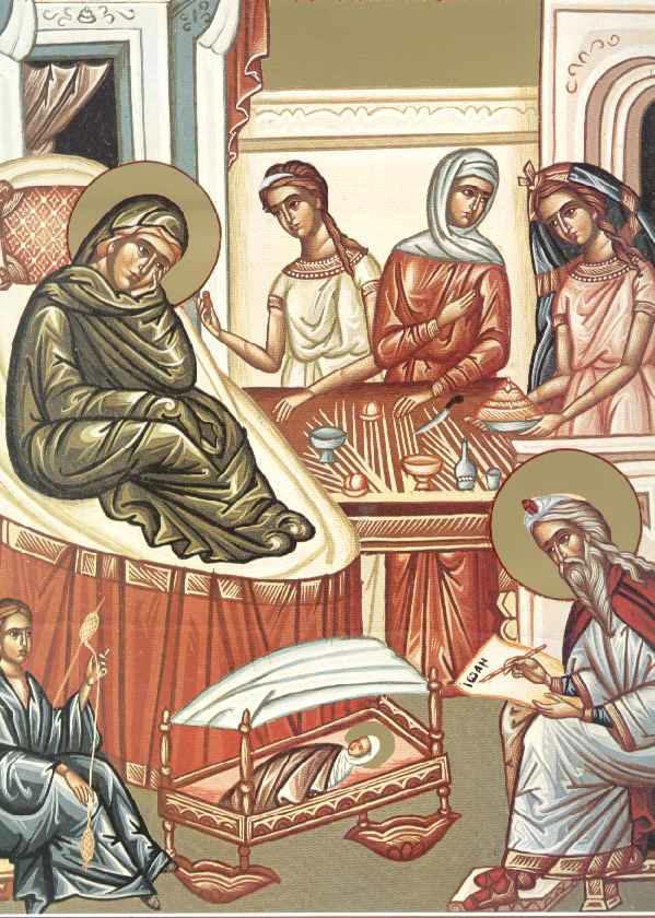 Συναξάρι 24 Ιουνίου, Το Γενέθλιο του Αγίου Ιωάννη Προδρόμου και Βαπτιστού