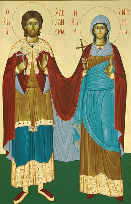 Συναξάρι 10 Ιουνίου, Άγιοι Αλέξανδρος και Αντωνίνα