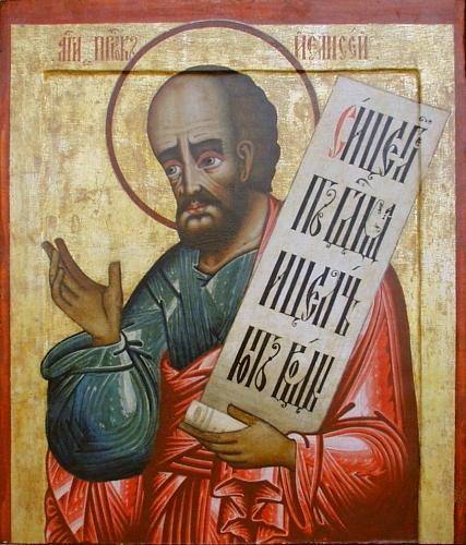 Συναξάρι 14 Ιουνίου, Προφήτης Ελισσαίος