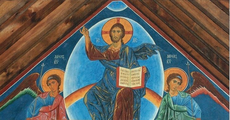 Ευαγγέλιο και Απόστολος 9 Ιουνίου, Της Αναλήψεως