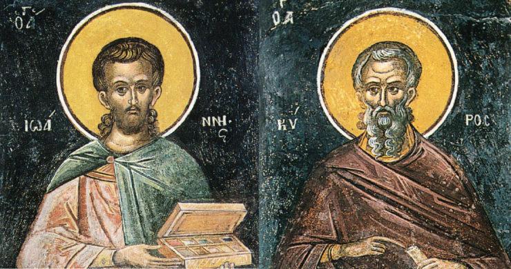 Συναξάρι 28 Ιουνίου, Εύρεση των Τιμίων Λειψάνων των Αγίων Αναργύρων Κύρου και Ιωάννου