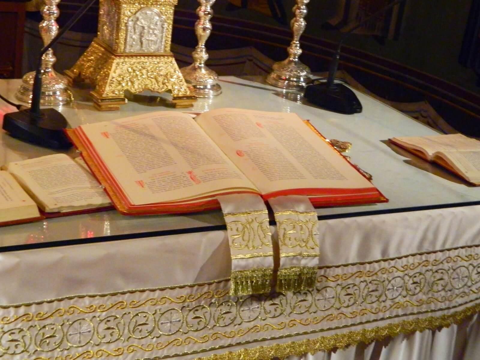 Kυριακή της Πεντηκοστής: Κατά Ιωάννην Ευαγγέλιο (Ζ´ 35-52, Η΄ 12)