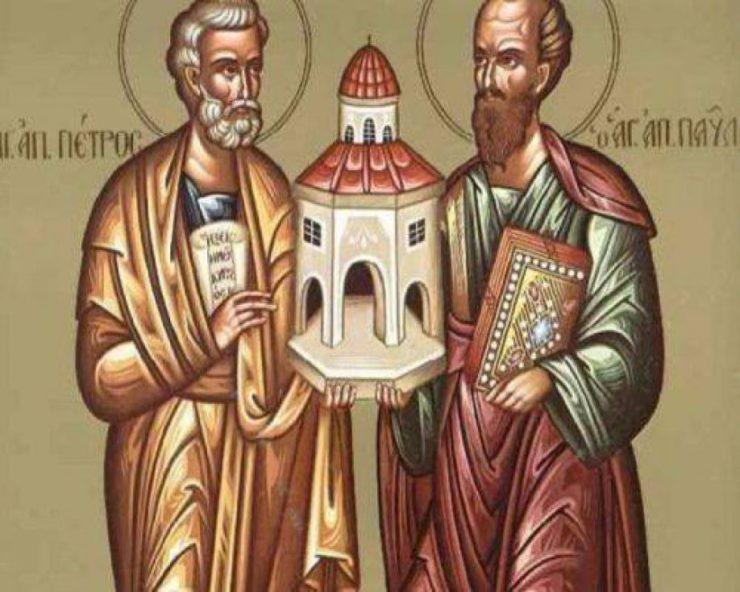 Ομιλία στους Αγίους Πρωτοκορυφαίους Πέτρο & Παύλο