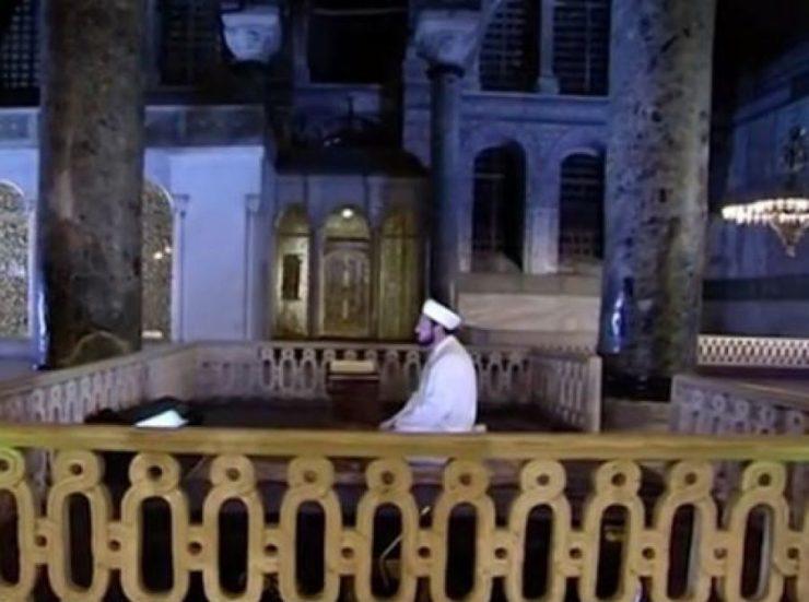 Τούρκος ιμάμης διαβάζει το κοράνι στην Αγιά Σοφιά!