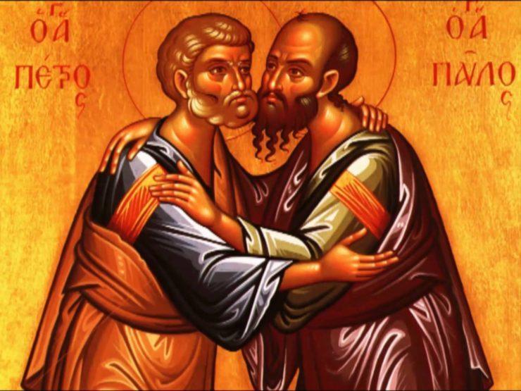 Οι Άγιοι Απόστολοι Πέτρος και Παύλος